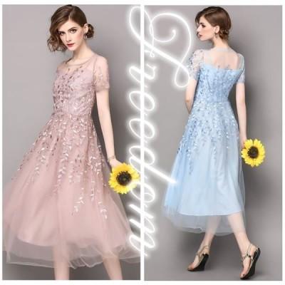 ドレス 結婚式 お呼ばれ 発表会 謝恩会 大きいサイズ 刺繍使いメッシュ重ねドレスワンピース S M L 2L サイズ sale