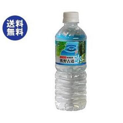 送料無料 あさみや 尾鷲名水 熊野古道水 500mlペットボトル×24本入