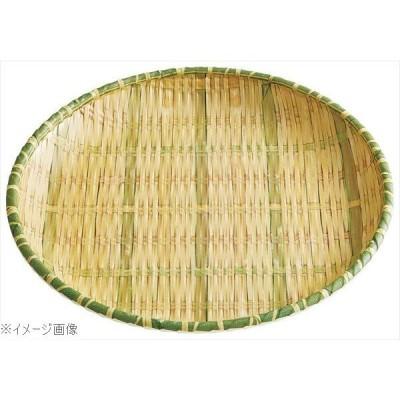 竹風メラミン製 丸深皿LL BMMD4 φ355×H42