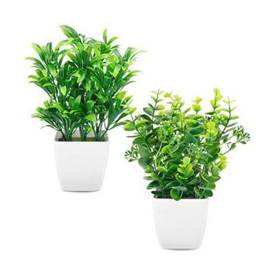 Funarty 人工植物 人工植物 ホワイトプランター 人工植物 鉢植え植え 窓枠 棚 浴室の装飾に