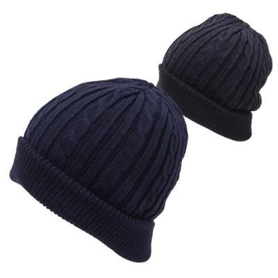 ニット帽子 メンズ レディース 無地編み&2カラーニットリバーシブルワッチ ネコポス対応 全国送料無料