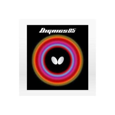 卓球ラバー バタフライ BUTTERFLY  ディグニクス05 ハイテンション裏ラバー