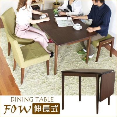 ダイニングテーブル 正方形 伸縮