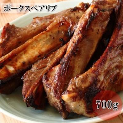 [記念]【骨付き ポークスペアリブ 大容量 700g】焼くだけで美味いオススメの一品 大人数でバーベキューや焼肉に