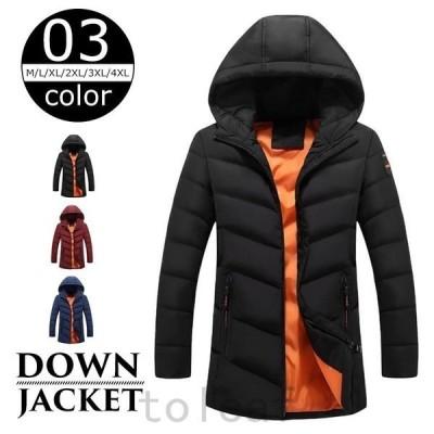 ダウンジャケットメンズダウンコート中綿ジャケットアウター厚手ロング丈フード付き軽量冬防寒防風3色選択可