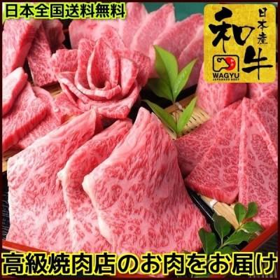 牛肉 肉 焼き肉  国産 和牛 焼肉セット 1kg 訳あり 牛肉 焼肉セット ギフト グルメ お取り寄せ