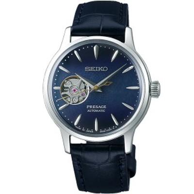 【正規品】SEIKO セイコー 腕時計 SRRY035 レディース PRESAGE プレザージュ 自動巻き ペアウオッチ (メンズ SARY155)