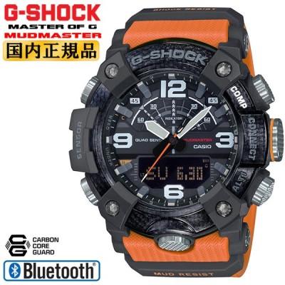 カシオ Gショック マッドマスター スマートフォンリンク ブラウン&オレンジ GG-B100-1A9JF G-SHOCK Bluetooth 歩数計 コンビネーション 茶色 腕時計 お取り寄せ