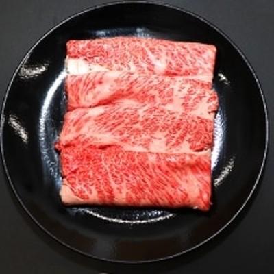 【厳選国産黒毛和牛】霜降スライス500g