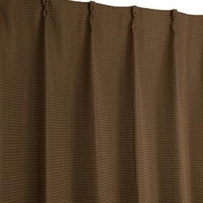 Arie(アーリエ) 形状記憶加工カーテン ビビ 100×200cm 2枚組 ブラウン