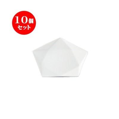 10個セット ファイ 10プレート 白 [105 X 100 X 15mm] [約65g] 飲食店 業務用 カフェ レストラン ホテル シンプル 洋食器 ギフト