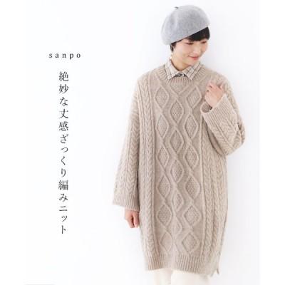 絶妙な丈感ざっくり編みニット ワンピース カジュアル ナチュラル ニット チュニック ベージュ ナチュラル ロング トップス セーター あったか