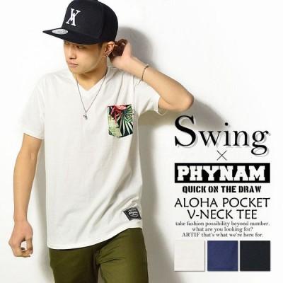 ファイナム×スウィング PHYNAM×SWING アロハポケットVネックTシャツ sw15-02-t1