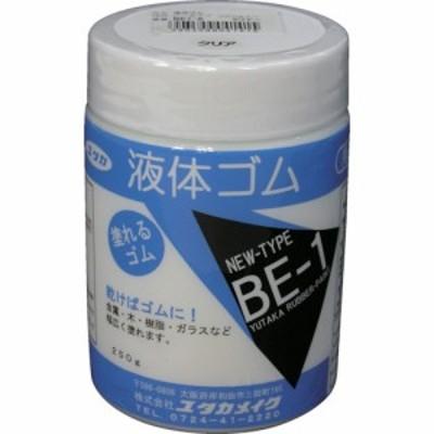 ユタカ ゴム 液体ゴム ビンタイプ 250g入り 透明 (1個) 品番:BE-1 TM