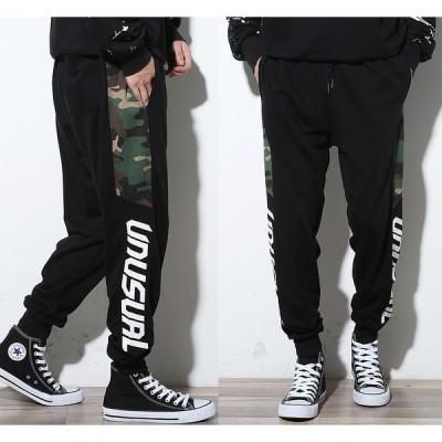 男性用 スウェットパンツ メンズ ジョガーパンツ ルームウェア クライミングパンツ イージーパンツ 迷彩色 ファッション 個性的 スポーツ パンツ 大きいサイズ