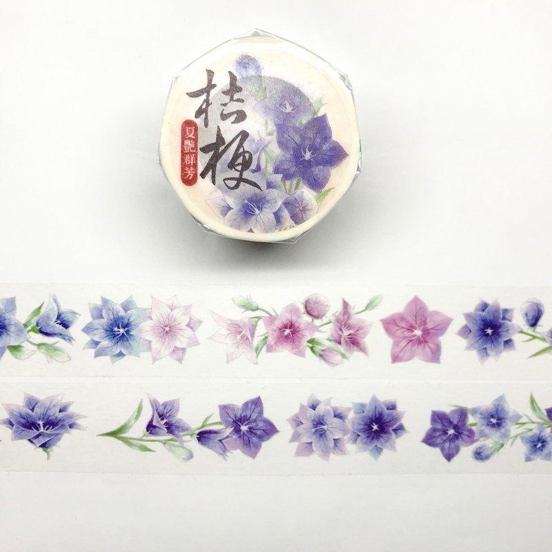 【夏艷群芳】桔梗(Balloon flower)白墨和紙膠帶