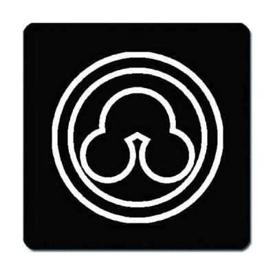 家紋 捺印マット 二重輪に陰州浜紋 11cm x 11cm KN11-2511W 白紋