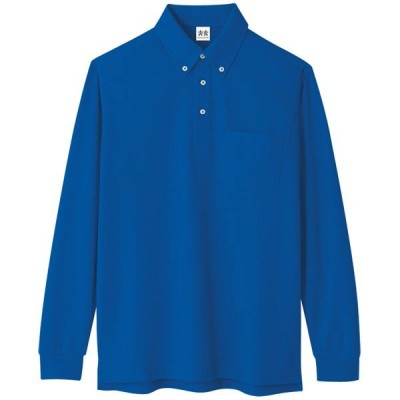 コーコス 超消臭長袖ビズポロシャツ(ボタンダウン) ブルー S ※取寄品 A-148