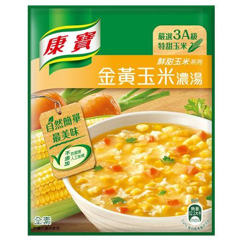 康寶濃湯-自然原味金黃玉米56.3G