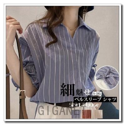 tシャツブラウスベルスリーブシャツレディースストライプ柄シャツスキッパーシャツフリル袖春夏大人カジュアルシャツ