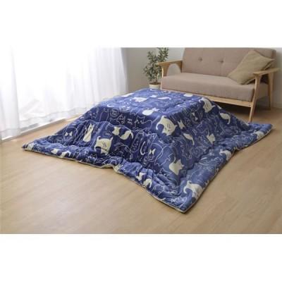 猫柄 こたつ布団 〔正方形 ブルー 約190cm×190cm〕 洗える フランネル素材 〔リビング〕