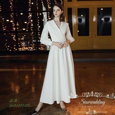 ウエディングドレス 二次会 披露宴 長袖 パーティードレス 結婚式 韓国風 ウエディング 秋冬 白 マキシ丈 お呼ばれ 花嫁 大きいサイズ ウェディングドレス