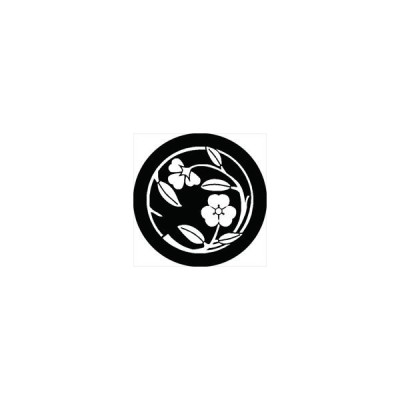 家紋シール 変わり片喰枝丸紋 直径4cm 丸型 白紋 4枚セット KS44M-2796W