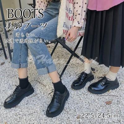 ブーツ  ハーフブーツ ローヒール フロントジップ シンプル 合皮 レザー調 靴 シューズ レディース