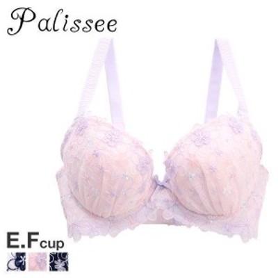 Palissee カラフルフラワー ブラジャー EF 大きいサイズ 単品