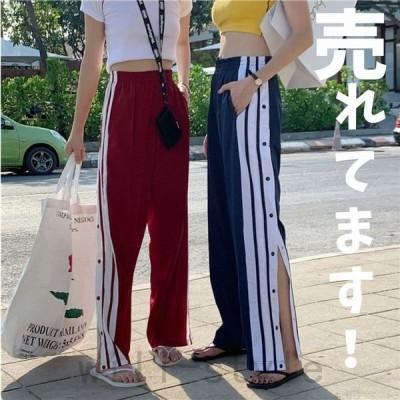 サイドラインスリットボタンロングパンツ韓国HIPHOPストリートダンス衣装原宿系オルチャンワイド