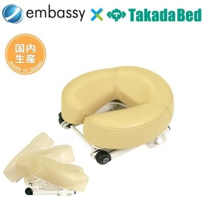 高田ベッド マルチフェイス TB-1080 マルチな使い方ができる角度調節機能付きフェイスマット うつ伏せまくら 治療用枕 顔マクラ