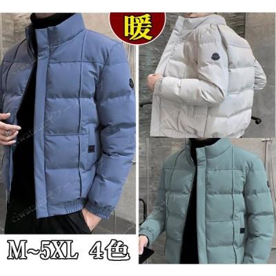 コート 中綿ジャケット 中綿コート ジャケット ダウンジャケット メンズ  厚手 暖 アウター ビジネス  秋冬 防水防寒  新作