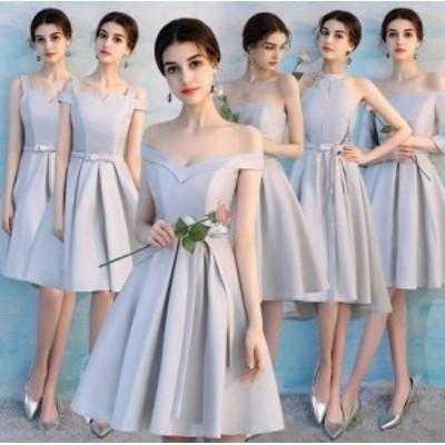 パーティードレス ウェディングドレス 結婚式ワンピース 膝丈ドレス 大人エレガント 優雅 Aラインワンピース 6タイプ グレー色