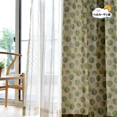 遮光カーテン オーダー 送料無料 オーダーカーテン 遮光 花柄 カーテン アジアン 葉柄 リーフ 棉 幅60〜100cm丈60〜100cm