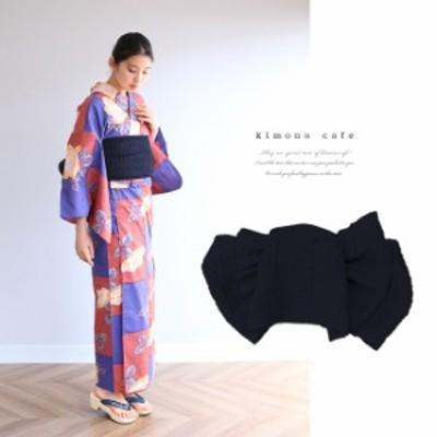 浴衣 セット 2点セット 市松薔薇 ネイビー 麻 兵児帯 浴衣セット kimonocafe フリーサイズ Sサイズ ワイドサイズ TLサイズ