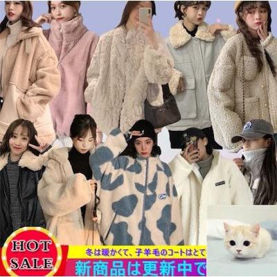 2+1枚逆の季節が大いに催促する韓国新品あったかアウター/おしゃれコート/もこもこ人気ジャケット品質