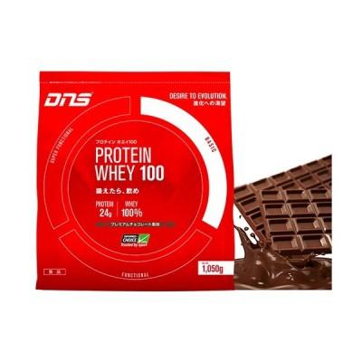 DNS プロテインホエイ100 プレミアムチョコレート 1050g ◆