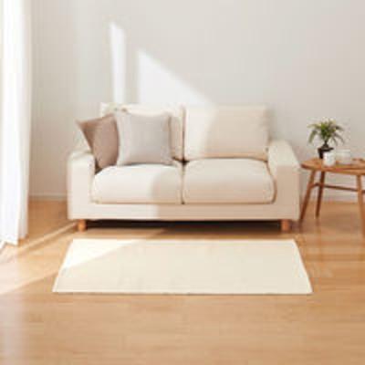 良品計画無印良品 インド綿手織ラグ/生成 100×140cm 82123449 良品計画