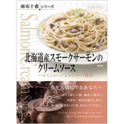 nakato麻布十番シリーズ 北海道産スモークサーモンのクリームソース (130g)