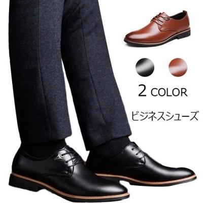 ビジネスシューズ メンズ 紳士靴 フェイクレザー レースアップ 合皮 フォーマル 靴 春 夏 秋 2019春新作