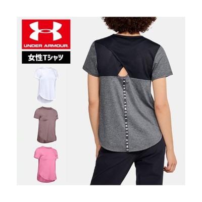 アンダーアーマー レディース Tシャツ 半袖 ヨガ ヨガウェア ピラティス ホットヨガ 1355702 ヒートギア UNDER ARMOUR レディースTシャツ<クロスバック>