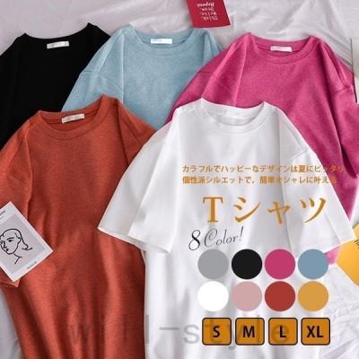 Tシャツレディース安い刺繍おしゃれカジュアルトップス半袖大きいサイズ無地ゆったり夏新作