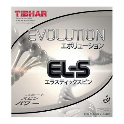 TIBHAR ティバー エボリューション EL-S 卓球ラバー 4530145