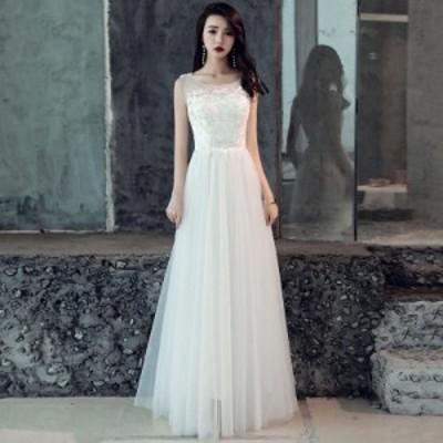 ウェディングドレス スレンダー 大きいサイズ 3L 白 ロングドレス 花嫁 二次会 ドレス ウエストリボン 結婚式 セクシー 花柄 刺繍