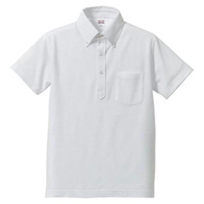 ユナイテッドアスレ カジュアルウェア 5.3オンスドライ CVC ポロシャツ(ボタンダウン・ポケット付)大きいサイズ(XXXL(2XO)) 16 ホ