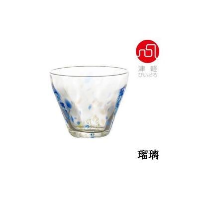 石塚硝子 ISHIZUKA GLASS アデリアグラス ADERIA GLASS 津軽びいどろ たっぷり盃 杯 120ml 瑠璃 F62893 蜜柑 F62894