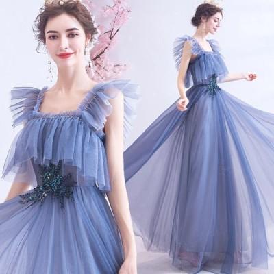【ANGEL】キャミソール肌透けチュールフリルスパンコールビーズ背中編上げAラインロングドレス【送料無料】高品質 ブルー 青 ロングドレス