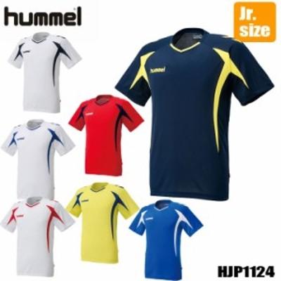 ヒュンメル HJP1124 ジュニアプラクティスシャhummel-SPORTS 20P