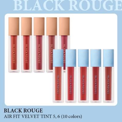 Black Rouge  Air Fit Velvet Tint  ( BAM / BLOOMING GARDEN ) ブラックルージュエアフィットベルベットティント (A23~A32)