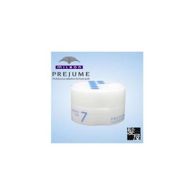 ミルボン プレジューム ワックス 7 90g|milbon prejume スタイリング スタイリング剤 スタイリングワックス ヘアケア サロン専売 美容室 美容院